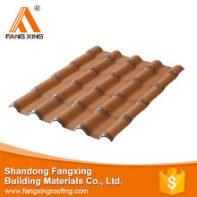 High quality royal tile ,synthetic resin roofing tile, roofing material cheap price