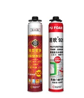 gun type tubular waterproof spray foam