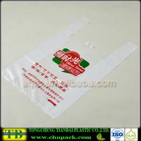 Custom Cheap Plastic HDPE Grocery Shopping Bag