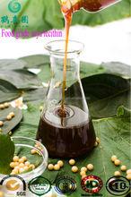 HXY-1SP soy lecithin liquid for Ice cream