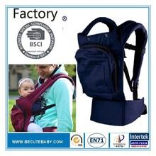 Protection hood baby carrier adjustable wide belt for mommy