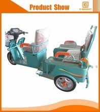 low noise petrol 3 wheels car commodity