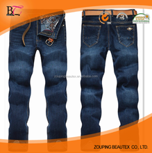 2015 new thin mens light denim jeans with stitch 10oz fabric and the jeans low price