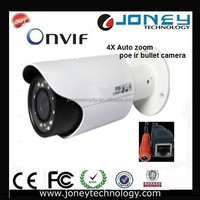 Outdoor onvif 1080p 4x zoom poe ir bullet ip camera h264