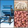 Widely-used agricultural small peanut sheller machine