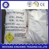 first class sodium nitrate nano3 powder price