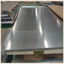 ss904l 0.8mm sheet stainless steel price