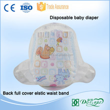 Distributors wanted Super soft disposable full cover elastic waistband prices of baby diaper