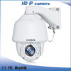 2mp outdoor speed dome camera auto track motion detection SD card camera
