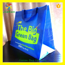 laminated nylon shopping bag, waterproof nylon tote gift bag, waterproof nylon beach tote bags