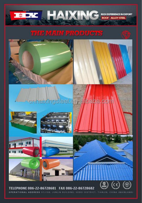 Цинк крыши лист цена / крыша изоляцией цены листового металла на листе