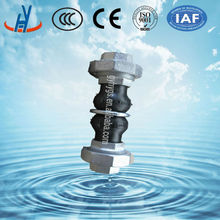 Hot Sale Epdm Threaded Rubber Expansion Joint with ring