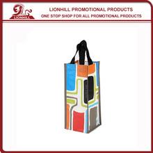 promotioanl custom logo canvas beer bag
