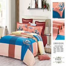 European Style Lovely 100% Cotton Bedding Product Home Textile