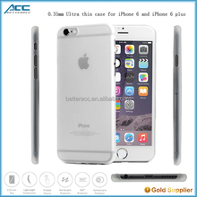 2015 hot selling free sample 0.35mm ultra thin phone case for iPhone 6 6plus
