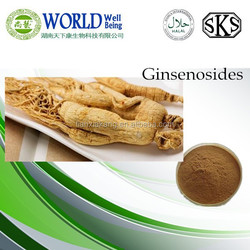 Red ginseng/red ginseng extract/korean red ginseng extract