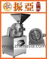 industrial moedor de café