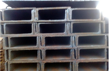 I-beam Steel (good quality and low price)