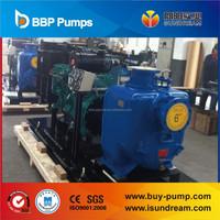BBP (Sundream) self-priming water pump for mine dewatering