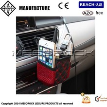 Auto Car Wind Outlet Mini Synthetic Leather Storage Bag Clutter Pouch