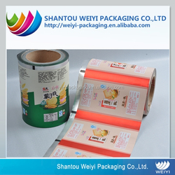 high quality food packaging aluminum foil roll film with printing