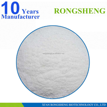High quality 9001-05-2 food preservatives Catalase