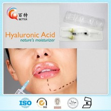 Hyaluronic Acid gel Injection ,1ml fine lines injectable hyaluronic acid syringe,,breast enhancement