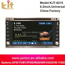 2015 newest car gps music player 800*480 6.2 inch function optional