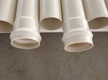 De venta al por mayor tubería de drenaje de PVC de alta calidad y bajo precio