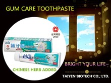 HOT SALE CHINESE HERBAL GUM CARE TOOTHPASTE