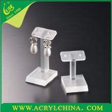 Low price acrylic jewelry display /acrylic jewelry display case