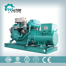40KW/50KVA electric generator for boat, alternator generator electric 220v