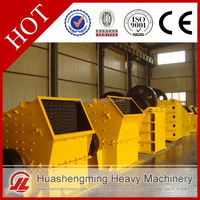 1-50T/H Coal Rock Stone Production Line laboratory sealed hammer crusher