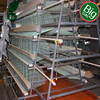 henan boya full automatic egg laying chicken cage for farm
