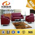 Estilo moderno quadro mental couro sofá reunião, couro do sofá do escritório conjunto