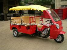China new passenger trike