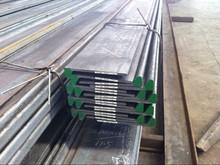 XinXin bulb flat steel for shipbuilding