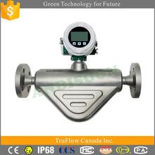 AMF025 Factory direct selling water flow totalizer meter, mass flow meter, mass meter