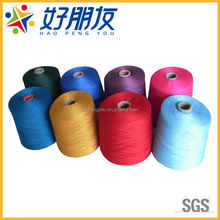 China supplier fancy yarn acrylic/cotton knitting blend yarn for kid clothing/knitting scarf