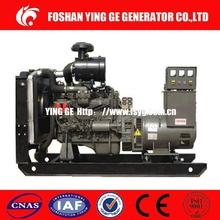 direct buy china diesel engines parts 6113zld diesel engine alternator 150KW Diesel Genset Generators