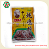 Wholesale china factory beef flavor seasoning