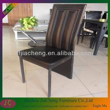Eglegant Black PVC Leather Stockable Hotel Dinner Chair