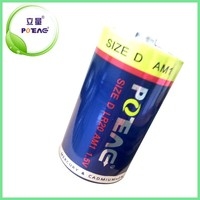 Environmental Protection lr20 alkaline battery 1.5v d with high quality