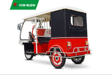 High quality Easy loading Three Wheel Electric Motorcycle 60V1000W