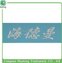 Бесплатный логотип наклейки ноутбук и все логотипы автомобилей в мире и бытовой техники логотипы