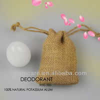 Egg sack crystal smart deodorant