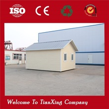Offers the most efficient and cost-effective solution for low cost mobile small prefab house container house sentry box