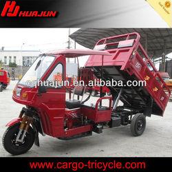 HUJU 175cc three wheel cargo motorcycles / tuk tuk / 3 wheel bicycle for sale