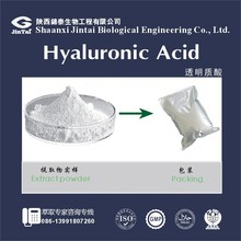 Factory supply Bio fermentation Hyaluronic Acid for Cosmetic