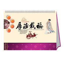 perpetual desk calendar,customize calendar wall